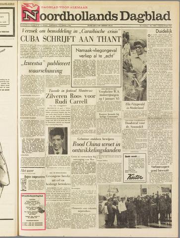 Noordhollands Dagblad : dagblad voor Alkmaar en omgeving 1964-04-25