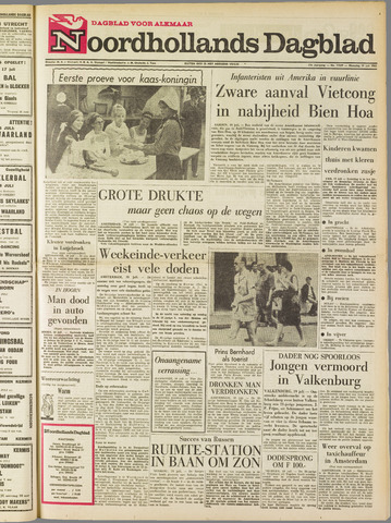 Noordhollands Dagblad : dagblad voor Alkmaar en omgeving 1965-07-19