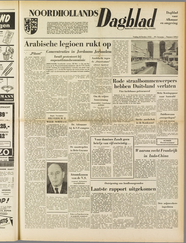 Noordhollands Dagblad : dagblad voor Alkmaar en omgeving 1953-10-23