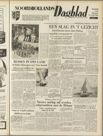 Noordhollands Dagblad : dagblad voor Alkmaar en omgeving 1954-07-30