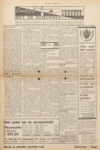 Contact met de Egmonden 1965-04-29