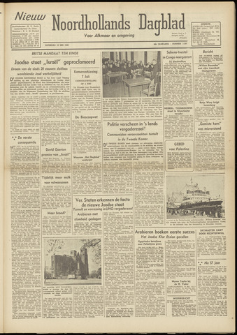 Nieuw Noordhollandsch Dagblad : voor Alkmaar en omgeving 1948-05-15