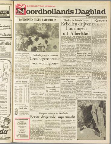 Noordhollands Dagblad : dagblad voor Alkmaar en omgeving 1964-08-29