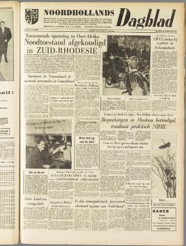 Noordhollands Dagblad : dagblad voor Alkmaar en omgeving 1959-02-27