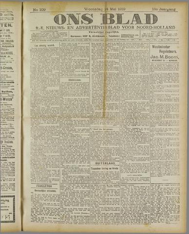 Ons Blad : katholiek nieuwsblad voor N-H 1919-05-14