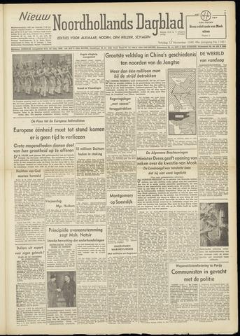 Nieuw Noordhollandsch Dagblad : voor Alkmaar en omgeving 1948-11-12