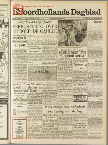Noordhollands Dagblad : dagblad voor Alkmaar en omgeving 1967-07-26