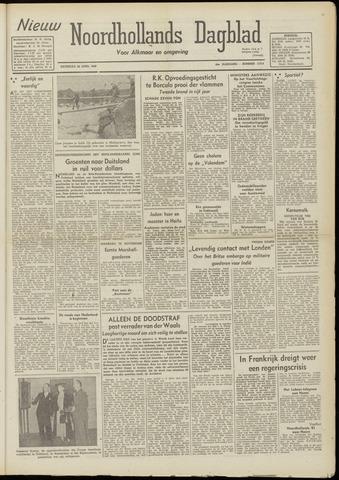 Nieuw Noordhollandsch Dagblad : voor Alkmaar en omgeving 1948-04-24