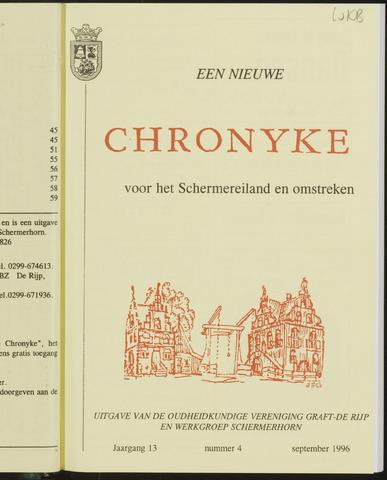 Een Nieuwe Chronyke van het Schermereiland 1996-09-01