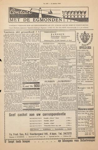 Contact met de Egmonden 1964-10-22