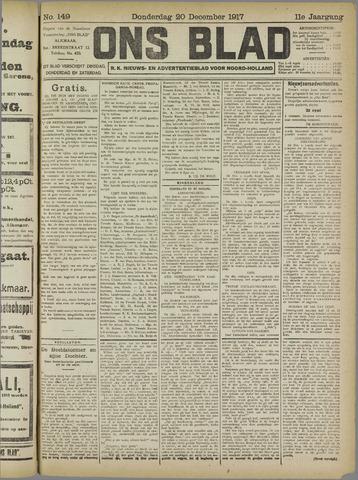 Ons Blad : katholiek nieuwsblad voor N-H 1917-12-20