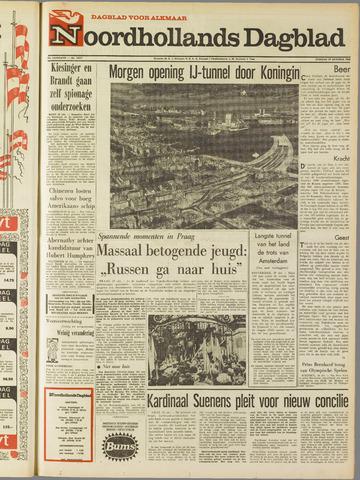 Noordhollands Dagblad : dagblad voor Alkmaar en omgeving 1968-10-29