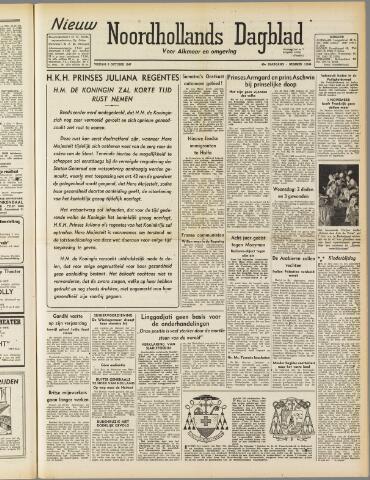 Nieuw Noordhollandsch Dagblad : voor Alkmaar en omgeving 1947-10-03