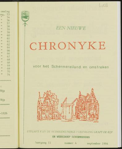 Een Nieuwe Chronyke van het Schermereiland 1994-09-01