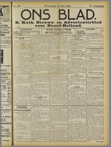 Ons Blad : katholiek nieuwsblad voor N-H 1910-05-18