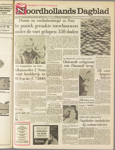 Noordhollands Dagblad : dagblad voor Alkmaar en omgeving 1964-05-25