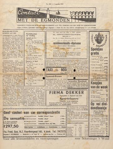 Contact met de Egmonden 1965-08-05