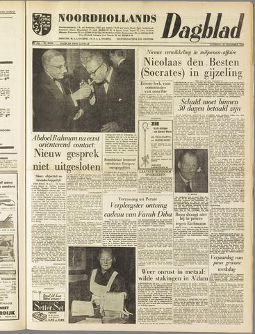 Noordhollands Dagblad : dagblad voor Alkmaar en omgeving 1960-11-26