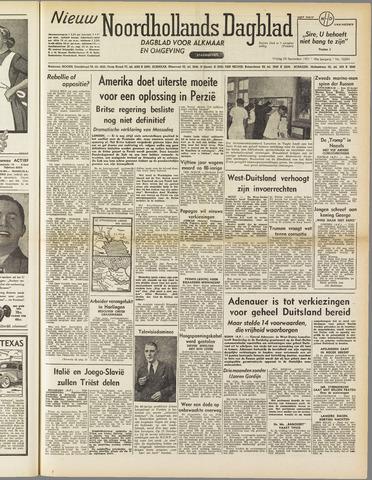 Nieuw Noordhollandsch Dagblad : voor Alkmaar en omgeving 1951-09-28
