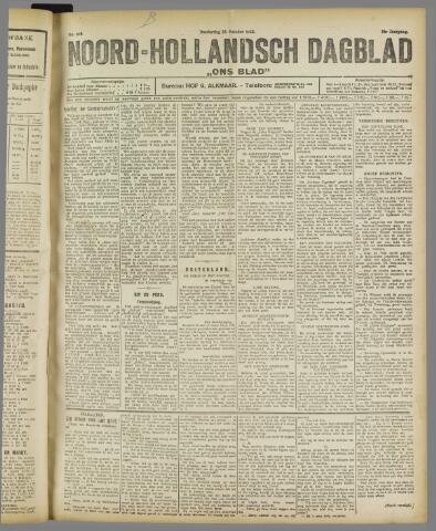 Ons Blad : katholiek nieuwsblad voor N-H 1922-10-25