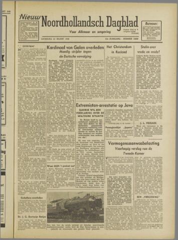Nieuw Noordhollandsch Dagblad : voor Alkmaar en omgeving 1946-03-23