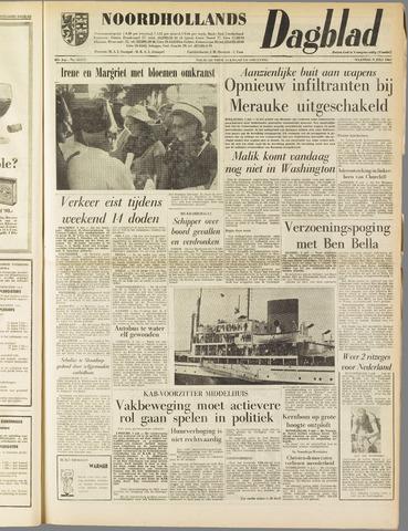 Noordhollands Dagblad : dagblad voor Alkmaar en omgeving 1962-07-09