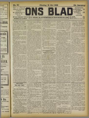 Ons Blad : katholiek nieuwsblad voor N-H 1918-05-21