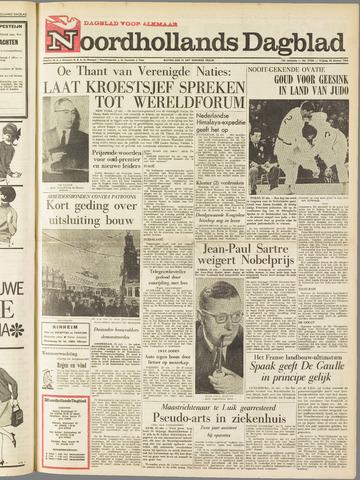 Noordhollands Dagblad : dagblad voor Alkmaar en omgeving 1964-10-23