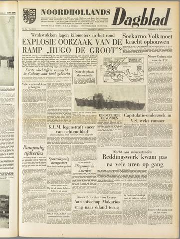 Noordhollands Dagblad : dagblad voor Alkmaar en omgeving 1958-08-16