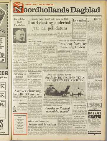 Noordhollands Dagblad : dagblad voor Alkmaar en omgeving 1968-03-22