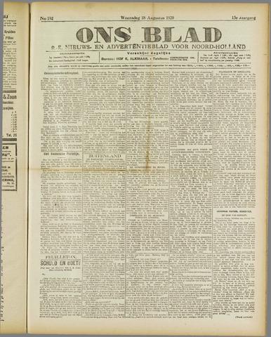 Ons Blad : katholiek nieuwsblad voor N-H 1920-08-18