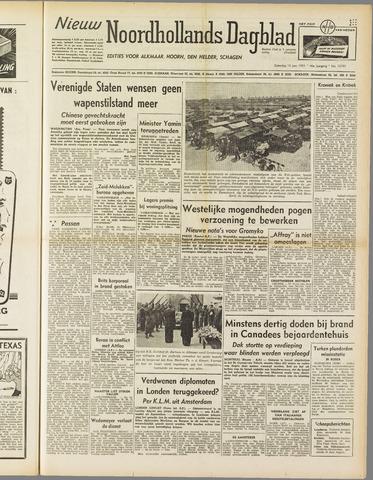 Nieuw Noordhollandsch Dagblad : voor Alkmaar en omgeving 1951-06-16