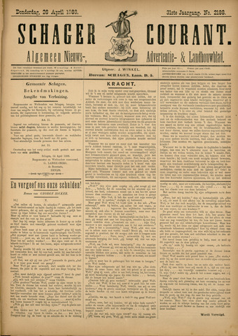 Schager Courant 1888-04-26