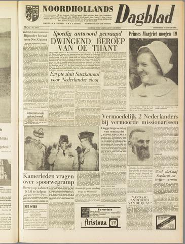 Noordhollands Dagblad : dagblad voor Alkmaar en omgeving 1962-01-18