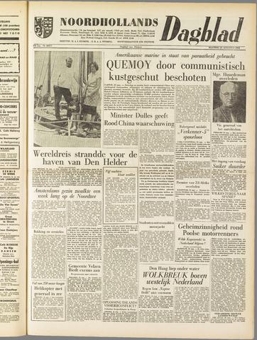 Noordhollands Dagblad : dagblad voor Alkmaar en omgeving 1958-08-25
