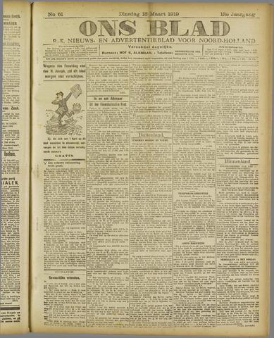 Ons Blad : katholiek nieuwsblad voor N-H 1919-03-18
