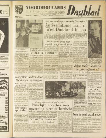Noordhollands Dagblad : dagblad voor Alkmaar en omgeving 1959-12-31