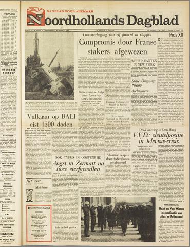 Noordhollands Dagblad : dagblad voor Alkmaar en omgeving 1963-03-25