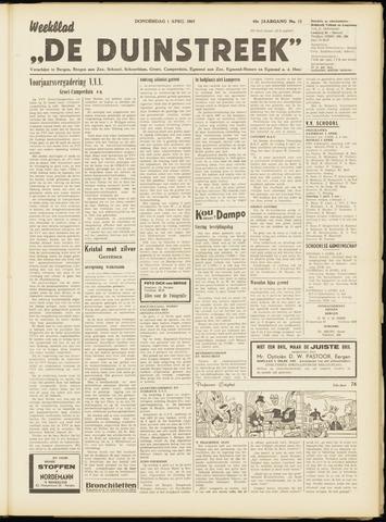 De Duinstreek 1965-04-01