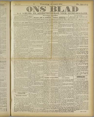 Ons Blad : katholiek nieuwsblad voor N-H 1919-04-23