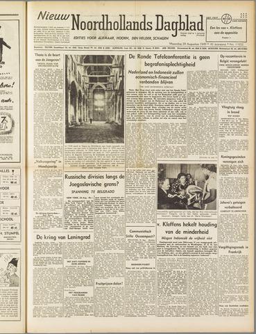 Nieuw Noordhollandsch Dagblad : voor Alkmaar en omgeving 1949-08-29