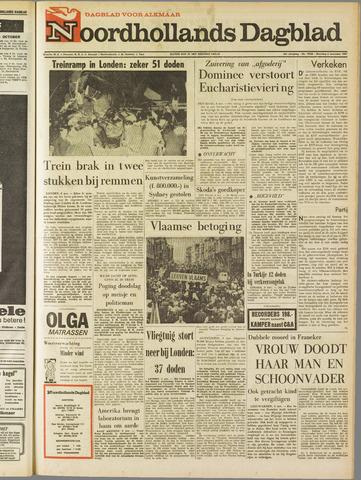 Noordhollands Dagblad : dagblad voor Alkmaar en omgeving 1967-11-06