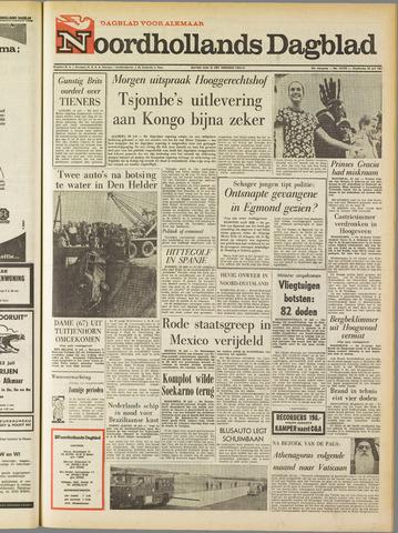 Noordhollands Dagblad : dagblad voor Alkmaar en omgeving 1967-07-20