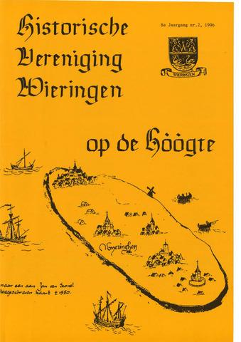 Op de Hòògte 1996-04-01