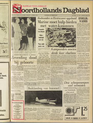 Noordhollands Dagblad : dagblad voor Alkmaar en omgeving 1965-08-04