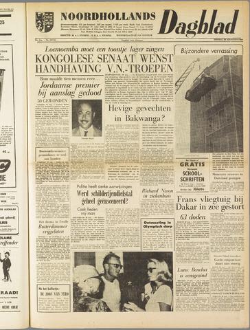 Noordhollands Dagblad : dagblad voor Alkmaar en omgeving 1960-08-30