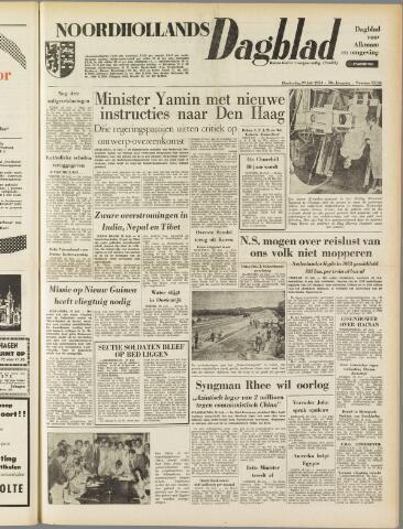 Noordhollands Dagblad : dagblad voor Alkmaar en omgeving 1954-07-29