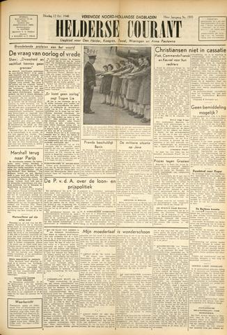 Heldersche Courant 1948-10-12
