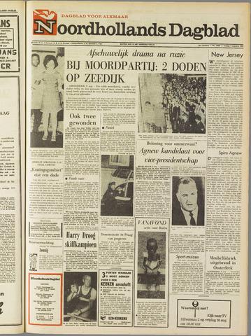 Noordhollands Dagblad : dagblad voor Alkmaar en omgeving 1968-08-09