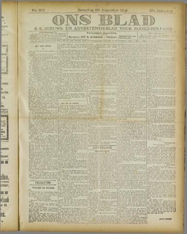 Ons Blad : katholiek nieuwsblad voor N-H 1919-08-30